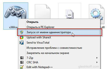 x360ce 64 бит для windows 7